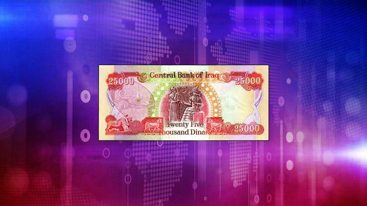 Iraqi dinar rate on forex us investment in cuba